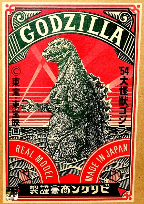godzilla-japan