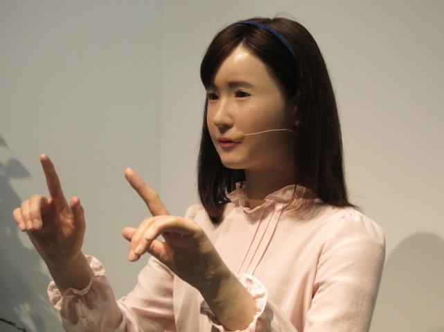 20141008-toshiba-robot-d