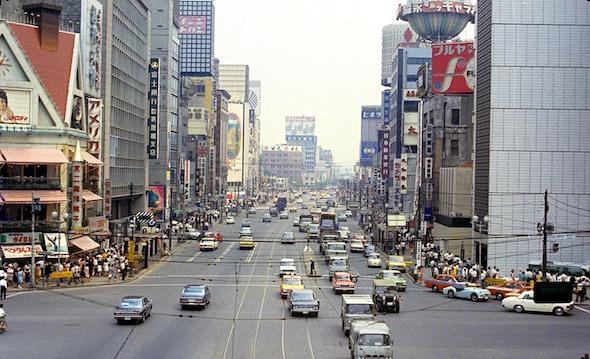 Color Photos of Japan in 1960 (4).JPG