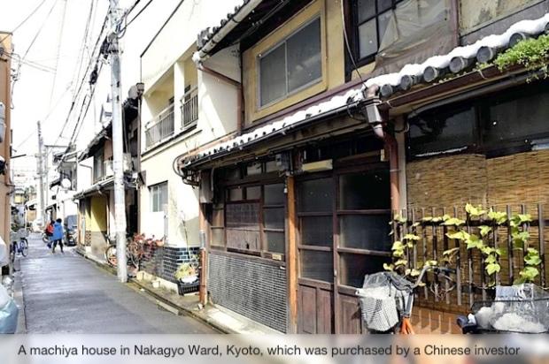 kyoto-house.jpg