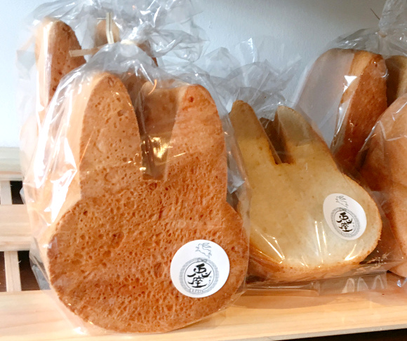 bunny-bread01.jpg