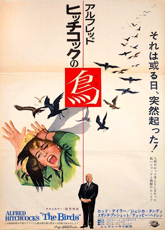 japan-poster-lrg.jpg