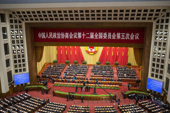 National-Peoples-congress-China-861425.jpg
