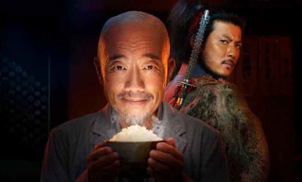 samurai-gourmet.jpg