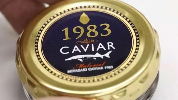 1983Caviar