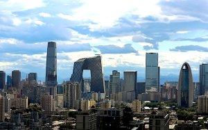 Getty Images Beijing