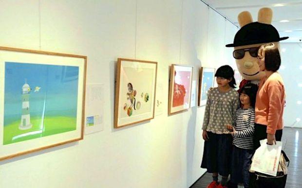 exhibit-jp-fe