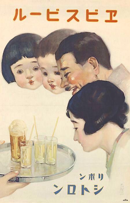 jp-beer-20s.jpg