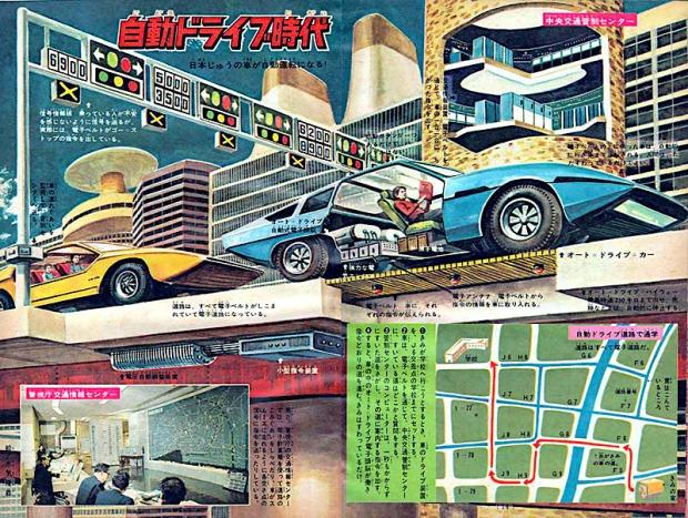 jp-car-mag-illo.jpg