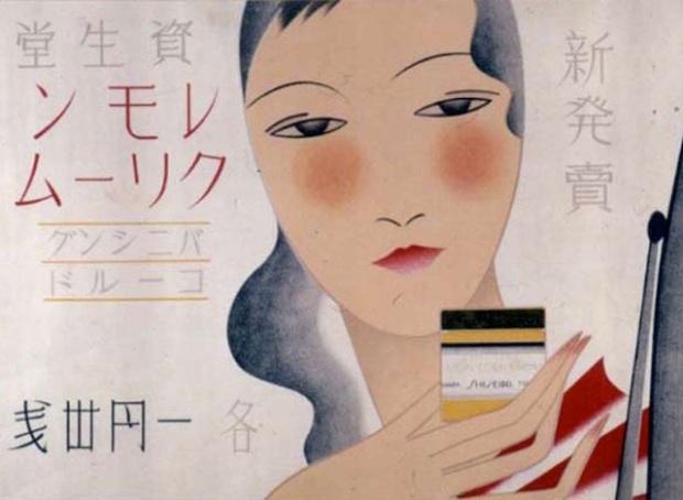 lipstick-illo