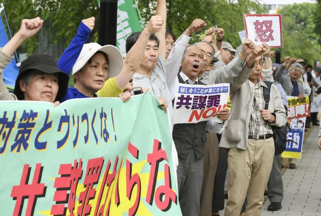 Protesters outside the Diet building in Tokyo on June 15.Photographer: Kyodo News via Getty Images