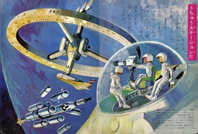 1971japanspaceencyclopedia05