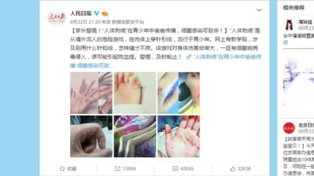 Over 40,000 users commented on People's Daily's Weibo warning, many reacting with horror