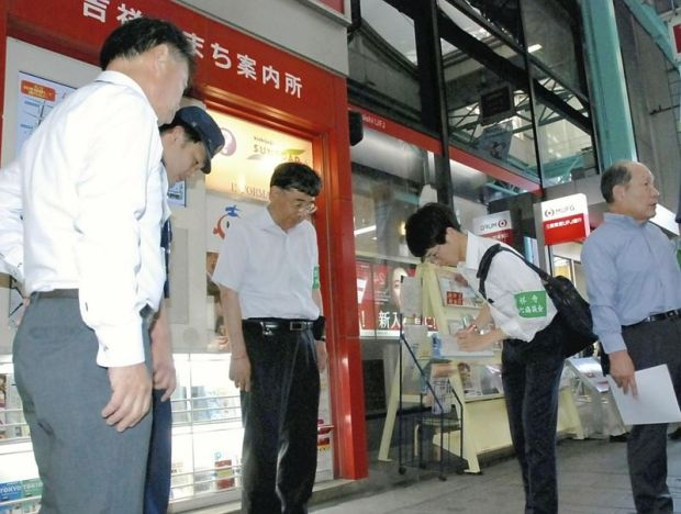 The Yomiuri Shimbun City officials and others patrol the streets checking for bad smells on May 23 in the Kichijoji area in Musashino, Tokyo.