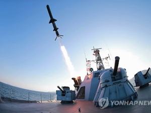"""North Korea fired multiple unidentified projectiles, assumed to be surface-to-ship missiles, this morning from the vicinity of Wonsan, Gangwon Province,"" the Joint Chiefs of Staff (JCS)."