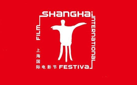 shanghai-festival-placeholder.jpg