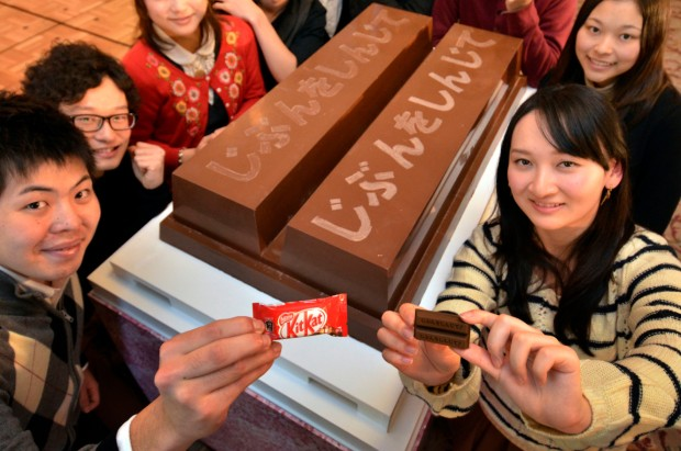 University of Tokyo students display a large sized Kit Kat chocolate bar. AFP/Getty Images