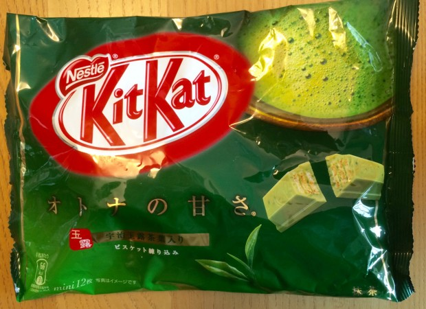 Green Tea (Matcha) Kit Kats are extremely popular in Japan.Getty Images