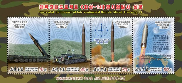 New stamps issued in commemoration of the successful test launch of the Hwasong-14 intercontinental ballistic missile are seen in this undated photo released by the Korean Central News Agency in Pyongyang on Tuesday. Reuters