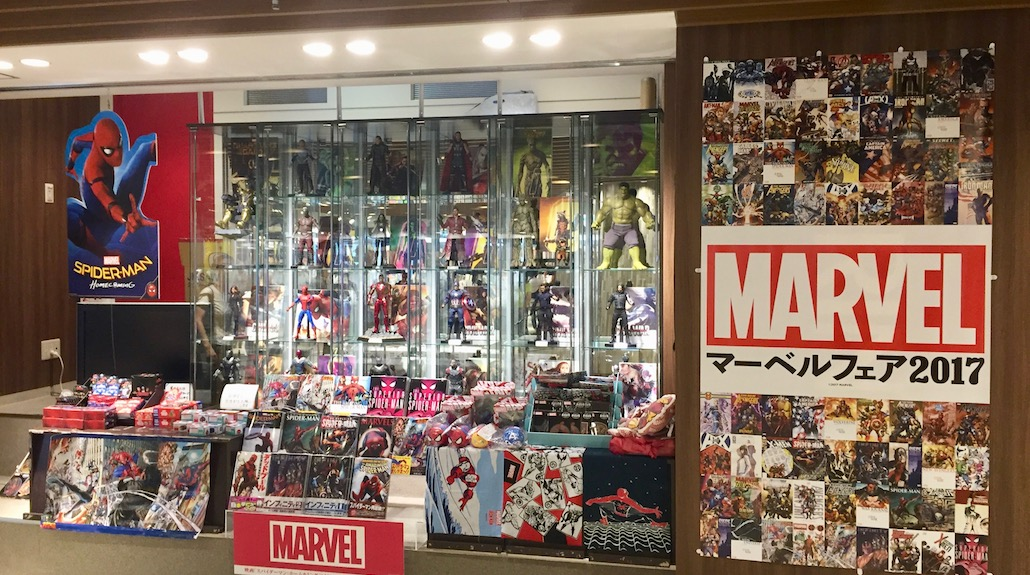 Marvel-ous in Yokohama