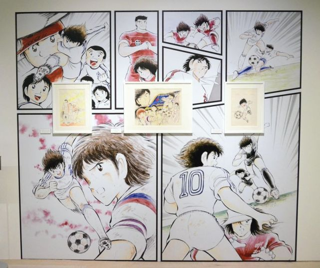 "©TAKAHASHI YOICHI/SHUEISHA Original drawings of ""Captain Tsubasa"""