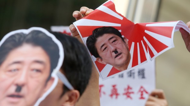 A protest outside the Hong Kong Consulate-General of Japan, in 2014, marks the 83rd anniversary of the Japanese occupation in China. Picture: SCMP