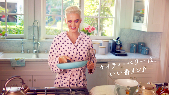 [VIDEO] Museum of Fabulous Japanese Advertising: Katy Perry's Fabric Softener Commercial