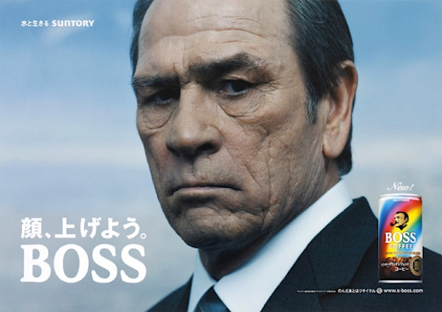 Suntory-like-a-BOSS-Tommy-Lee-Jones.jpg