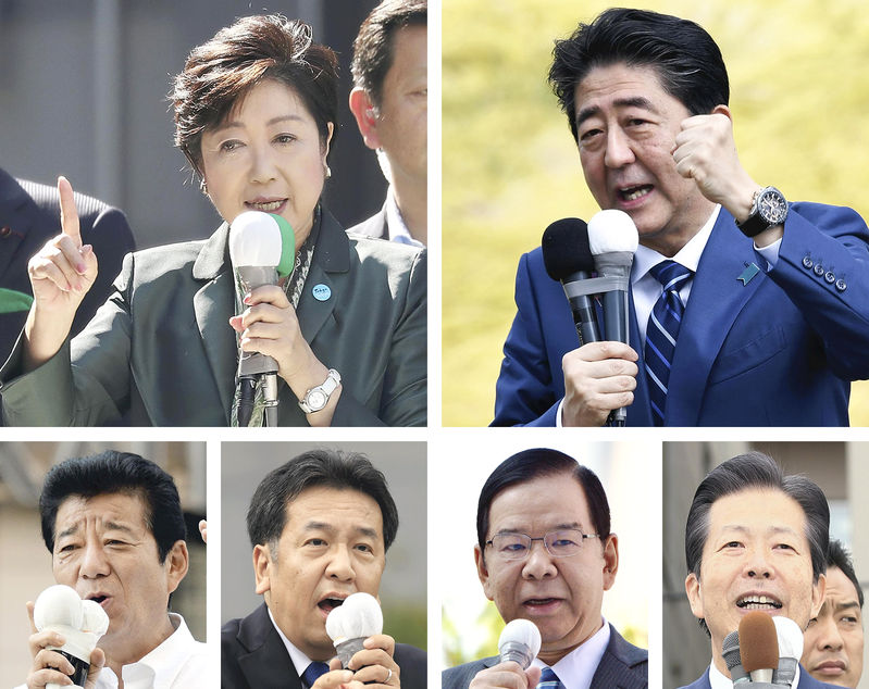 2017 Lower House Election: Official Campaigning Kicks Off; Public to Evaluate Abe's Half Decade in Power