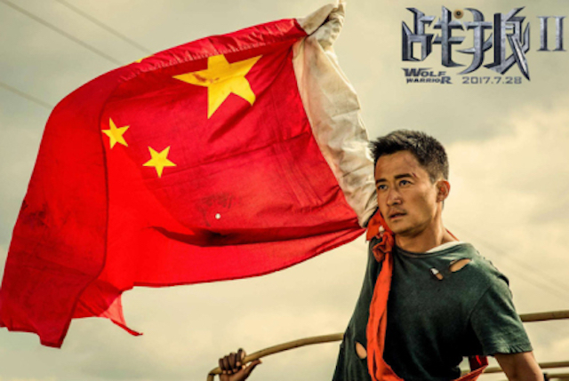 wolf-warriors-2-flag.jpg