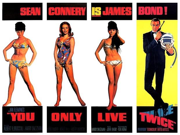 japan-bond-poster-1960s.jpg