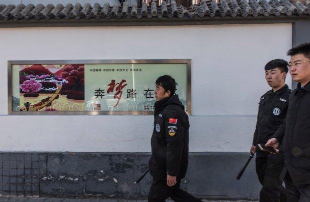 00china-propaganda-2.jpg