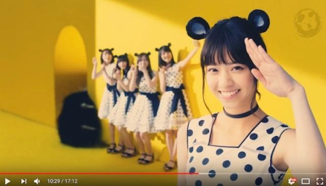 japanese-ads-2017.jpg
