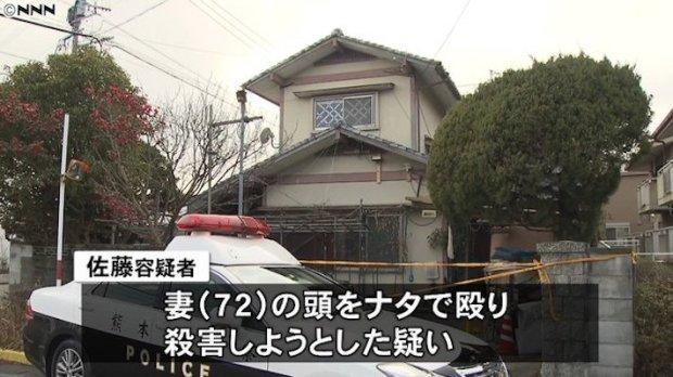 kumamoto_attempted_murder.jpg