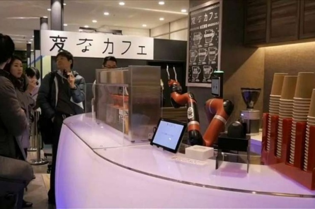 robot-coffee