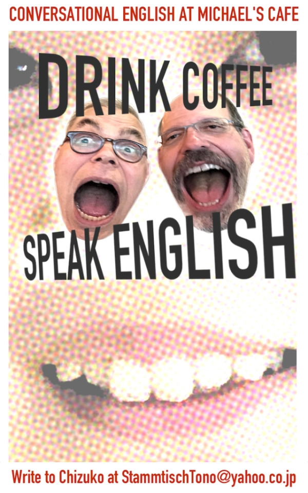 bigmouths-english-ad-web