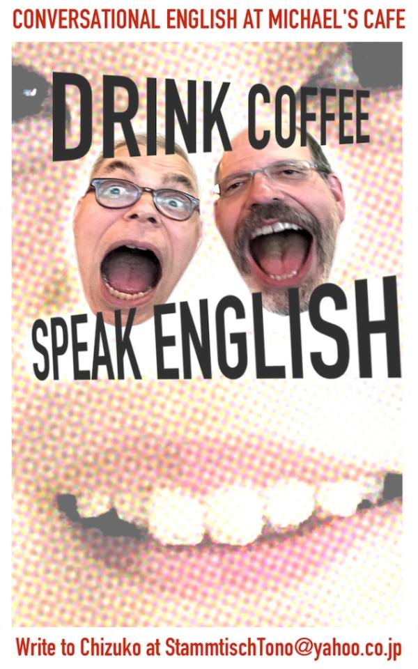 bigmouths-english-ad-web