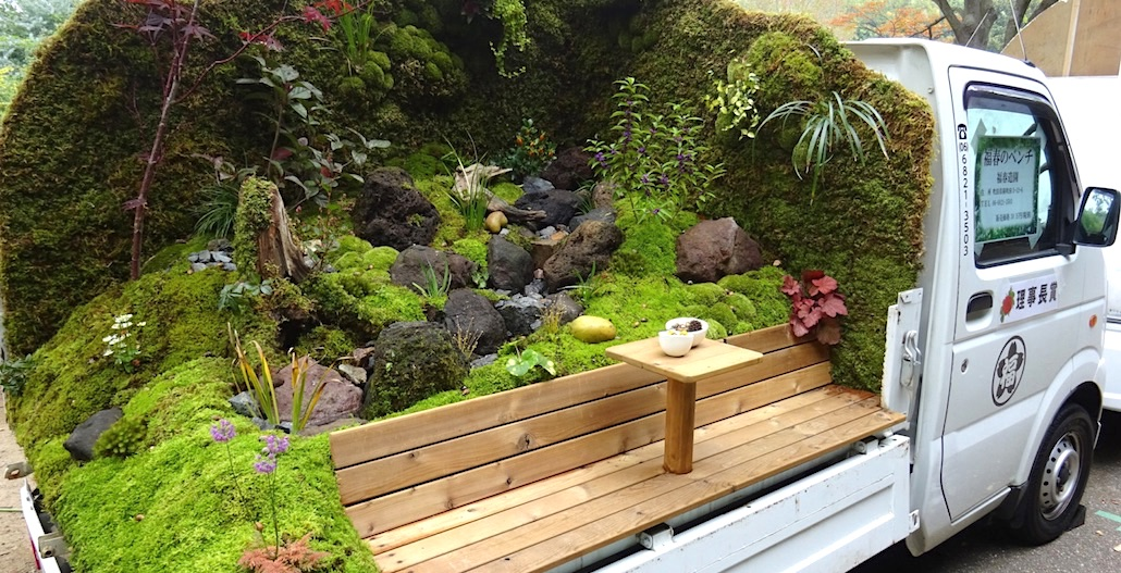 The Japanese Mini Truck Garden Contest is a Whole New Genre in Landscaping