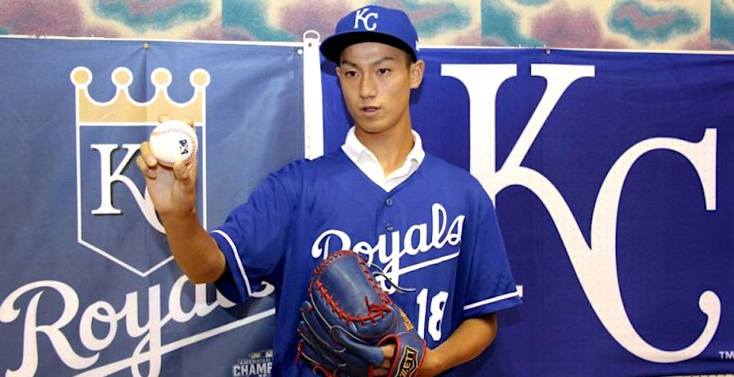 Meet Kaito Yuki: Royals Sign 16-Year-Old Japanese Pitcher for $322,500